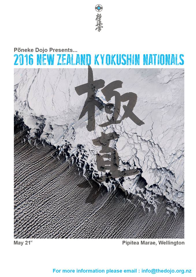 Nationals_Poster